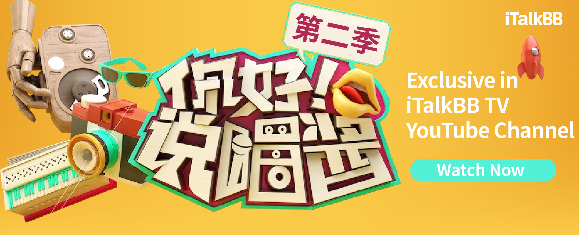 iTalkBB Chinese TV-Plans